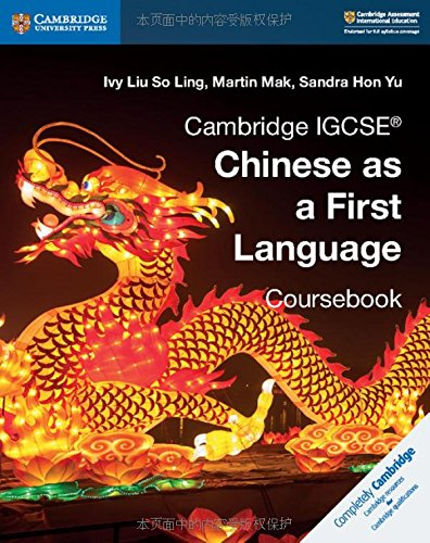 Cambridge IGCSE® Chinese as a First Language Coursebook