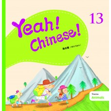 Yeah! Chinese! Textbook 13  (Theme: Animals)