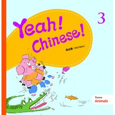 Yeah! Chinese! Textbook 3  (Theme: Animals)