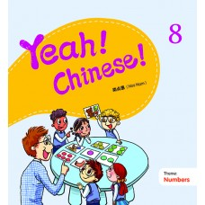Yeah! Chinese! Textbook 8  (Theme: Numbers)
