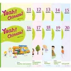 Yeah! Chinese Big Book Collection Set  (Book 11-20)