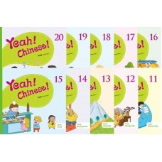 Yeah! Chinese! Textbook Collection Set (Book 11 - 20)