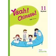 Yeah! Chinese Big Book 11