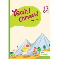 Yeah! Chinese Big Book 13