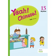 Yeah! Chinese Big Book 15