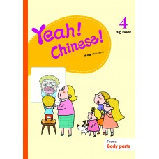 Yeah! Chinese! Big Book 4