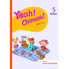 Yeah! Chinese Big Book 5