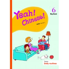 Yeah! Chinese Big Book 6