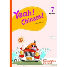 Yeah! Chinese Big Book 7