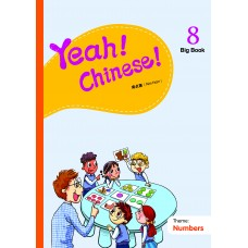 Yeah! Chinese Big Book 8