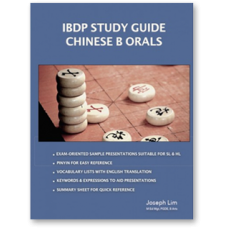 IBDP Study Guide: Chinese B Orals